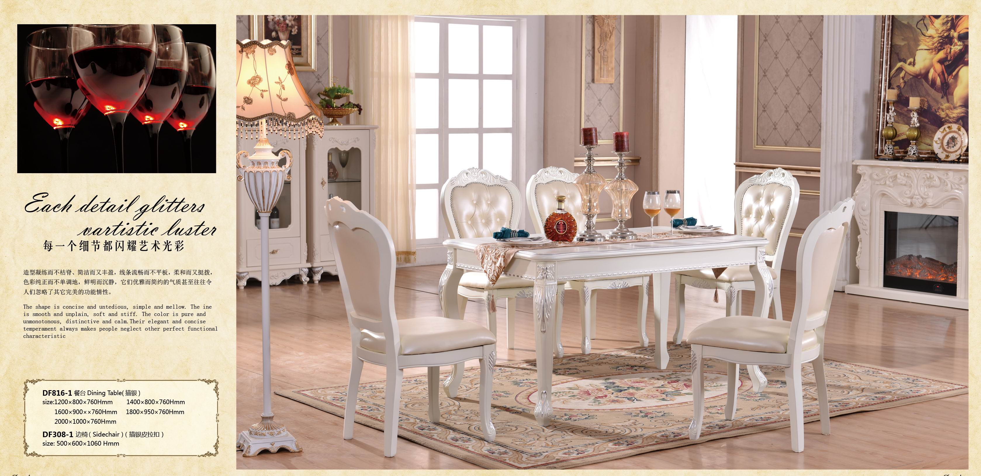 Dinner set solid wood carving table and chairs.jpg
